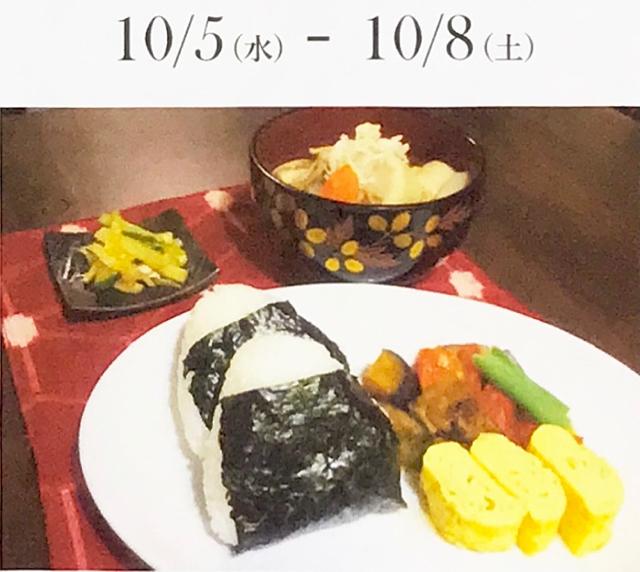 f:id:bochibochidou:20161001193205j:plain