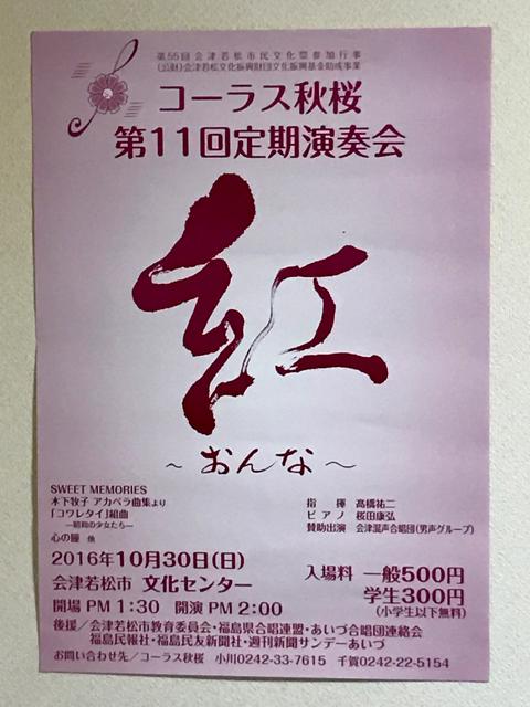 f:id:bochibochidou:20161001194101j:plain