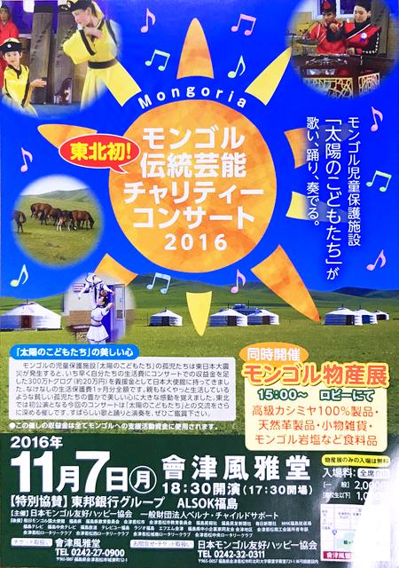 f:id:bochibochidou:20161001195119j:plain