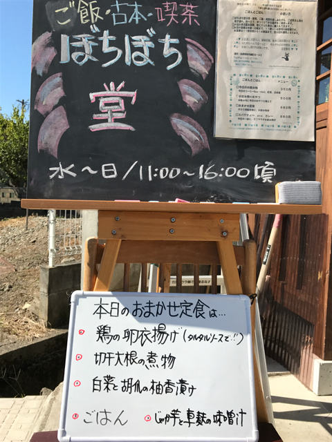f:id:bochibochidou:20161021203645j:plain