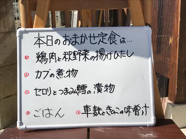 f:id:bochibochidou:20161021203704j:plain
