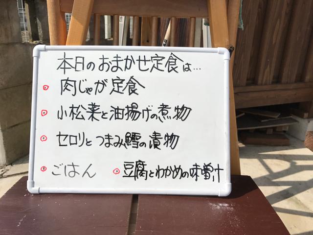 f:id:bochibochidou:20161021203716j:plain