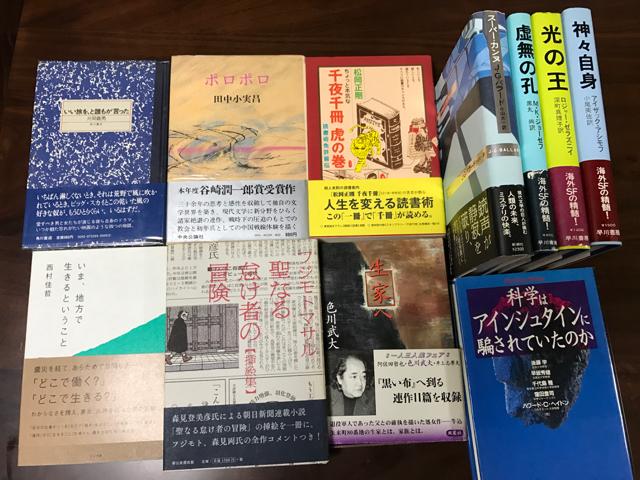 f:id:bochibochidou:20161025203933j:plain