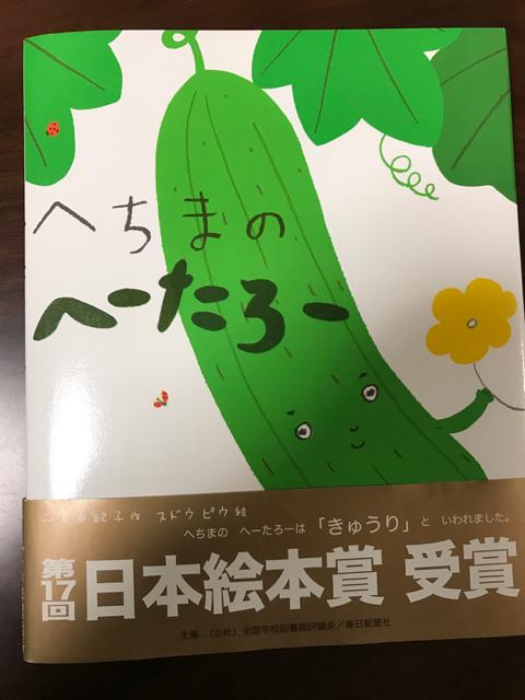 f:id:bochibochidou:20161027193703j:plain