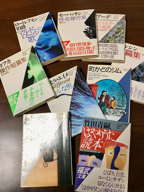 f:id:bochibochidou:20161101204445j:plain