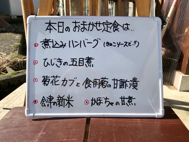 f:id:bochibochidou:20161119202139j:plain