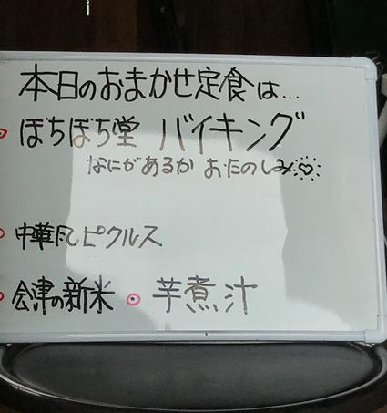 f:id:bochibochidou:20161119202203j:plain