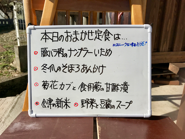 f:id:bochibochidou:20161119202301j:plain