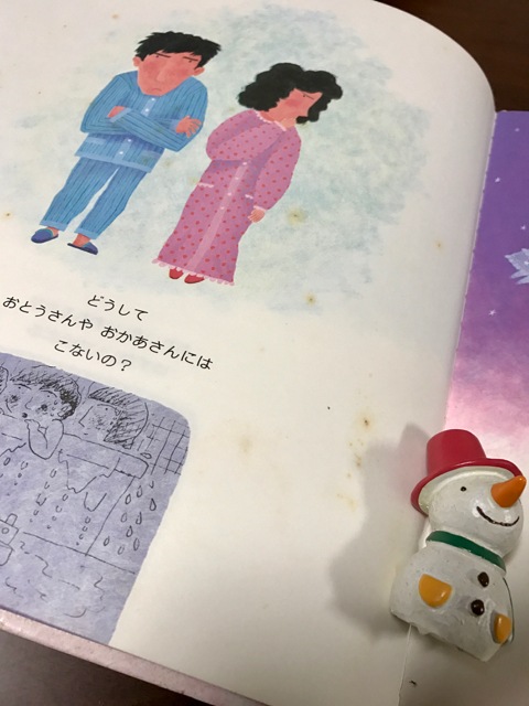 f:id:bochibochidou:20161124194855j:plain