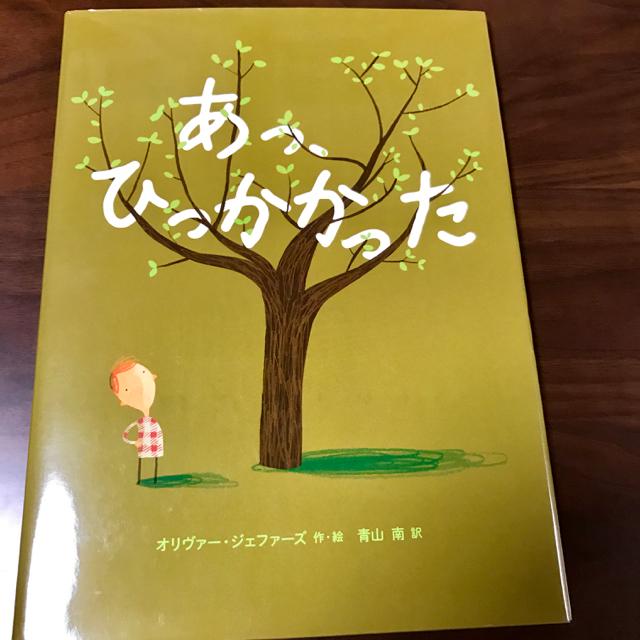 f:id:bochibochidou:20161202205149j:plain