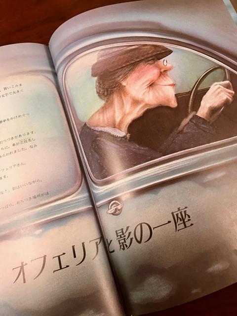 f:id:bochibochidou:20161211203017j:plain
