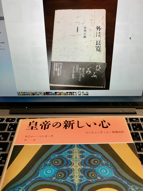f:id:bochibochidou:20161223202236j:plain