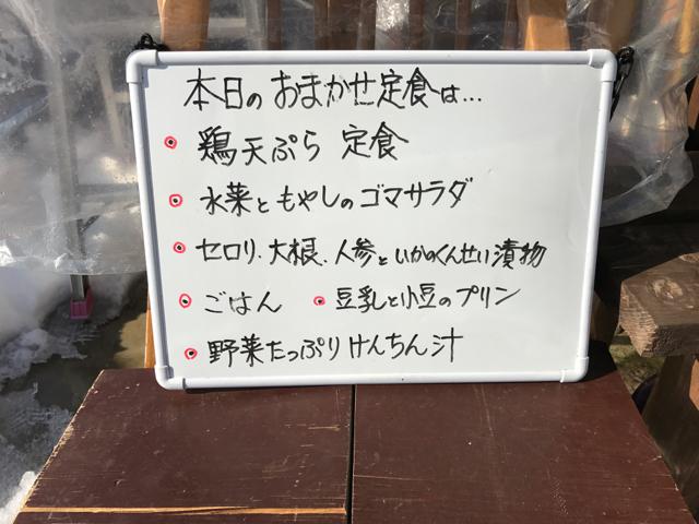 f:id:bochibochidou:20170121203102j:plain