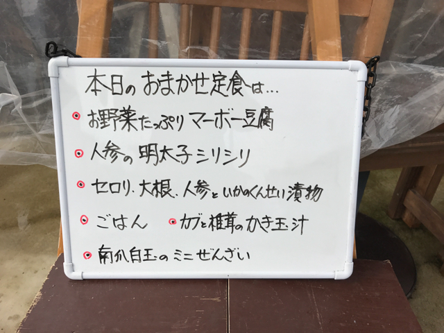 f:id:bochibochidou:20170121203104j:plain