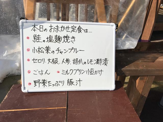 f:id:bochibochidou:20170121203106j:plain