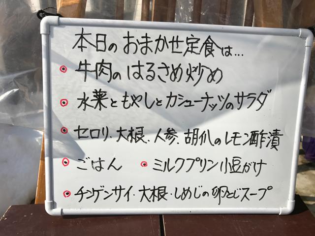 f:id:bochibochidou:20170121203108j:plain