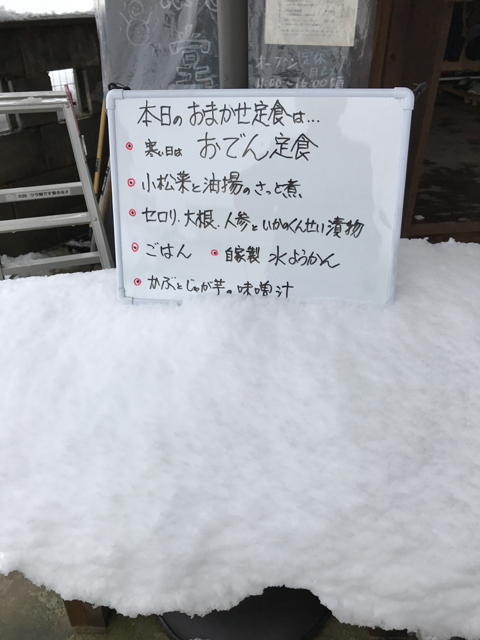 f:id:bochibochidou:20170121203110j:plain