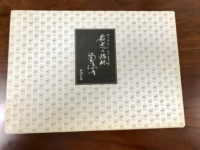 f:id:bochibochidou:20170127194521j:plain