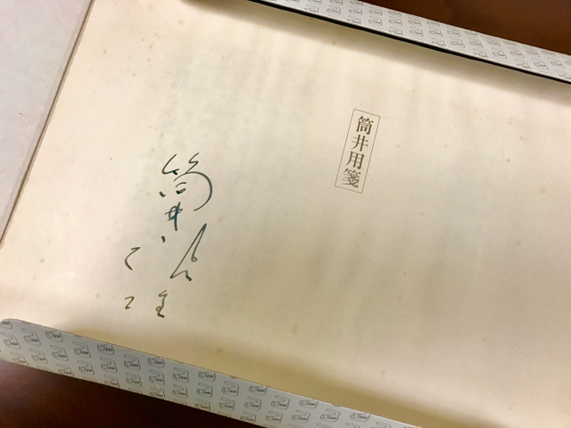 f:id:bochibochidou:20170127194629j:plain