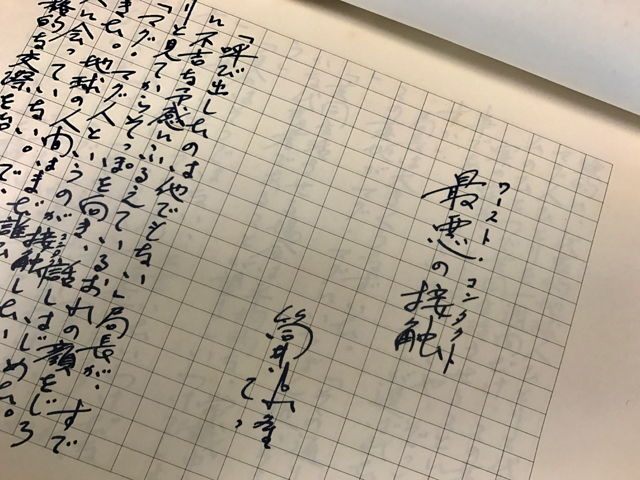 f:id:bochibochidou:20170127194631j:plain