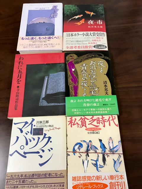f:id:bochibochidou:20170128201501j:plain