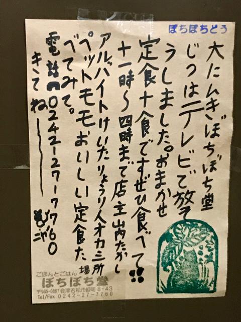 f:id:bochibochidou:20170129223050j:plain