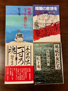 f:id:bochibochidou:20170202205401j:plain