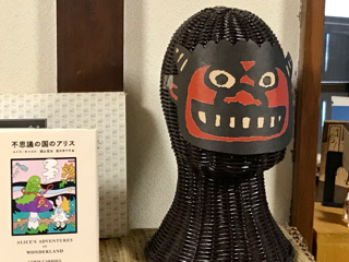 f:id:bochibochidou:20170202210212j:plain