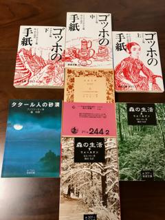 f:id:bochibochidou:20170203195611j:plain