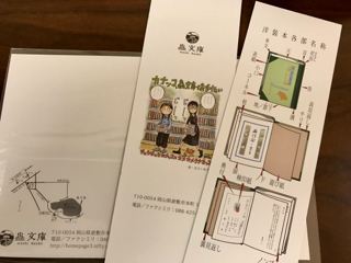 f:id:bochibochidou:20170203195848j:plain