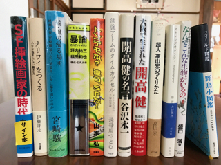 f:id:bochibochidou:20170203200531j:plain