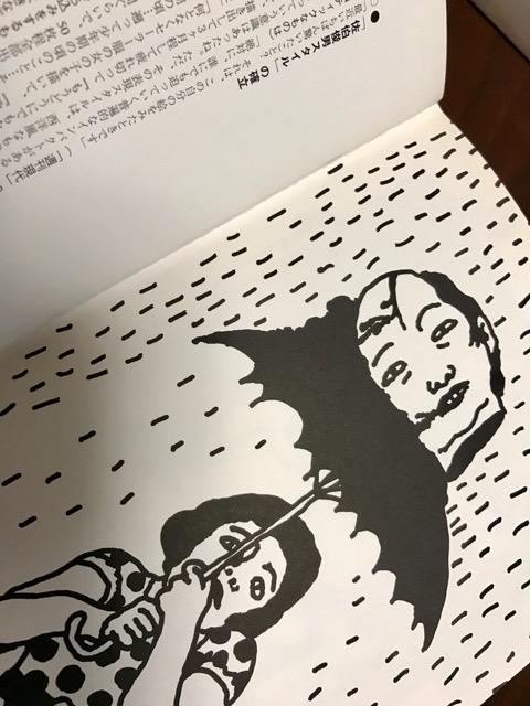 f:id:bochibochidou:20170210193649j:plain