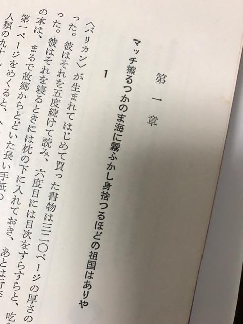f:id:bochibochidou:20170211204318j:plain