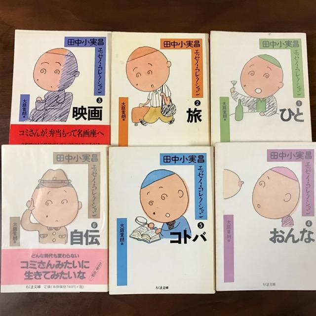 f:id:bochibochidou:20170214230110j:plain