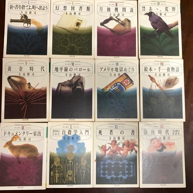 f:id:bochibochidou:20170214230614j:plain