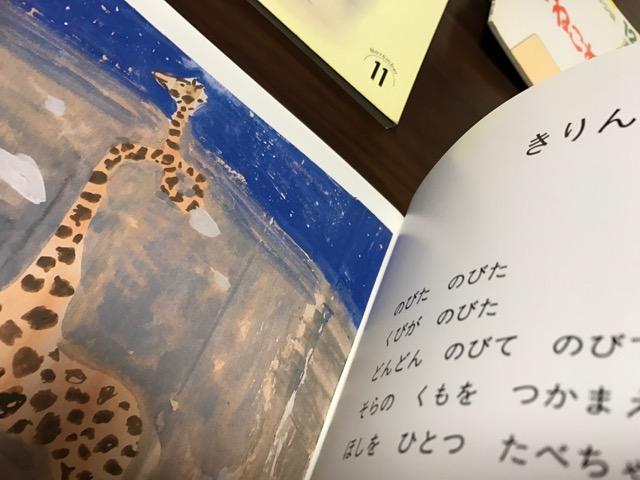 f:id:bochibochidou:20170216205834j:plain