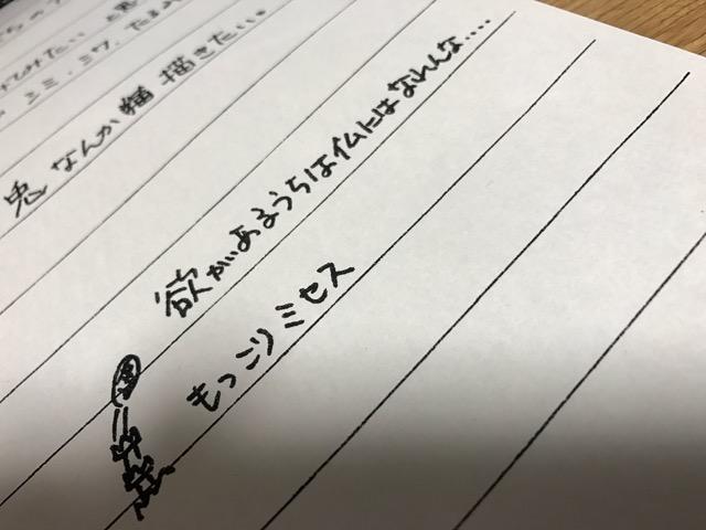 f:id:bochibochidou:20170218202213j:plain
