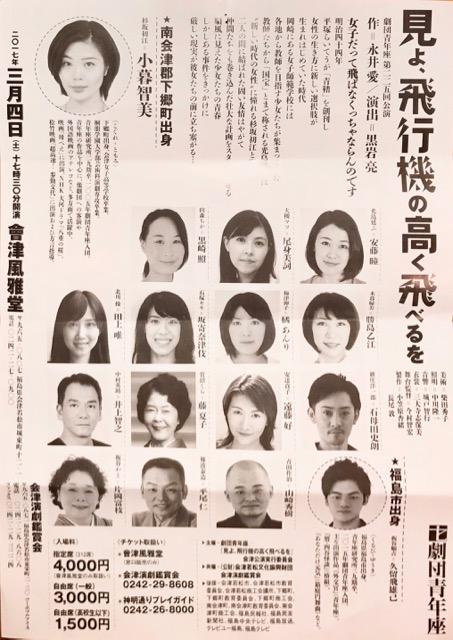 f:id:bochibochidou:20170224194425j:plain