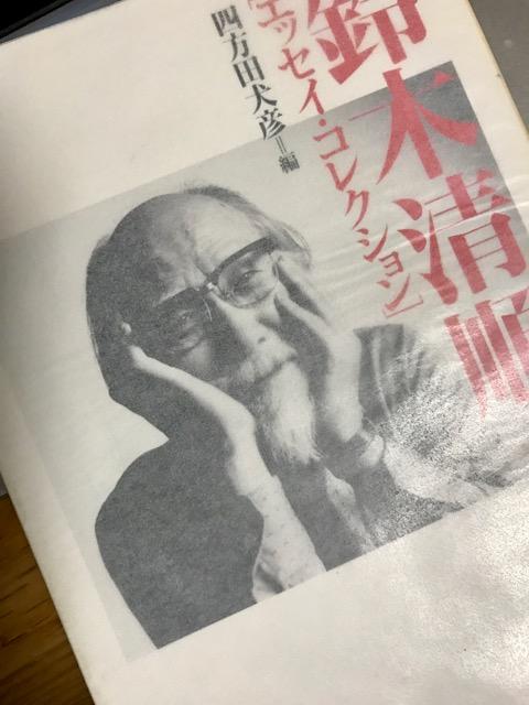 f:id:bochibochidou:20170224195040j:plain