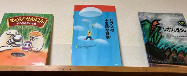 f:id:bochibochidou:20170303195258j:plain