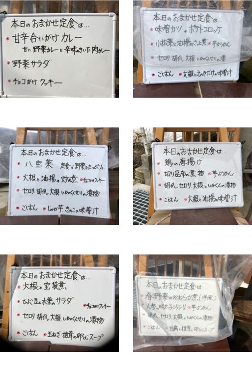 f:id:bochibochidou:20170303200632j:plain