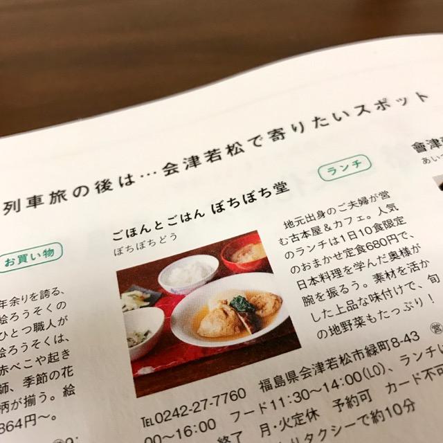 f:id:bochibochidou:20170308202520j:plain