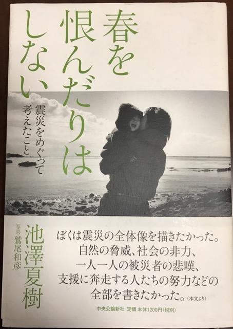 f:id:bochibochidou:20170311200437j:plain