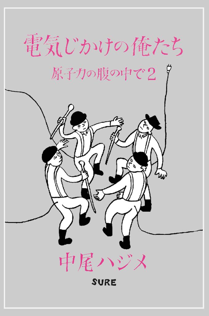 f:id:bochibochidou:20170311201617p:plain