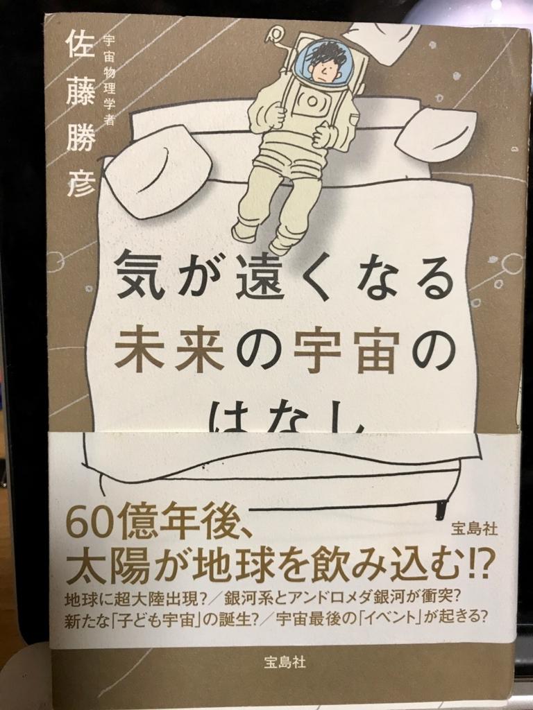 f:id:bochibochidou:20170405213901j:plain