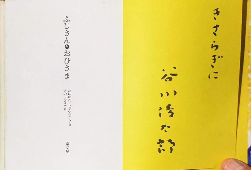 f:id:bochibochidou:20170409204208j:plain