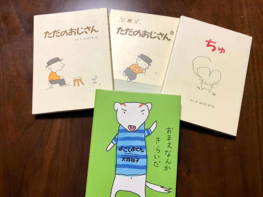 f:id:bochibochidou:20170413210001j:plain