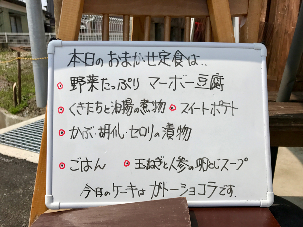 f:id:bochibochidou:20170414202224j:plain