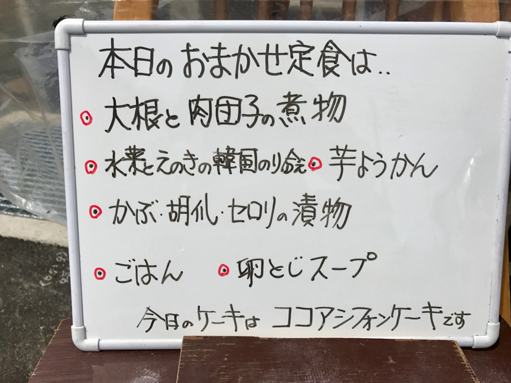 f:id:bochibochidou:20170414202226j:plain