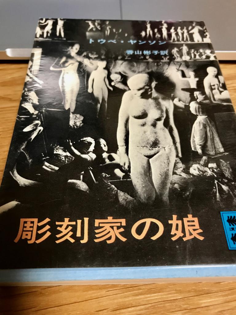 f:id:bochibochidou:20170414202539j:plain